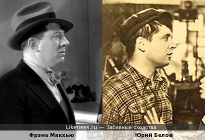 Фрэнк Макхью напомнил Юрия Белова