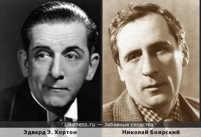 Эдвард Эверетт Хортон напомнил Николая Боярского