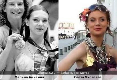 """Марина Анисина и Света Яковлева: без медали, но с """"тараканами""""!"""