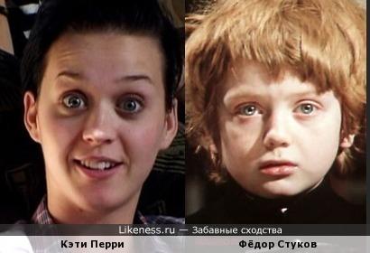 Кэти Перри напомнила Фёдора Стукова