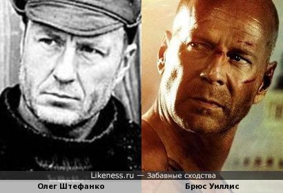 Олег Штефанко напоминает Брюса Уиллиса