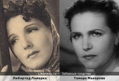 Либертад Ламарке напомнила Тамару Макарову
