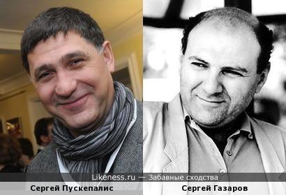 Сергей Пускепалис напомнил Сергея Газарова