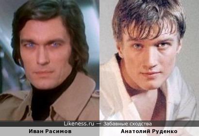Иван Расимов напомнил Анатолия Руденко