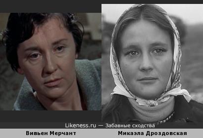 Вивьен Мерчант напомнила Микаэлу Дроздовскую