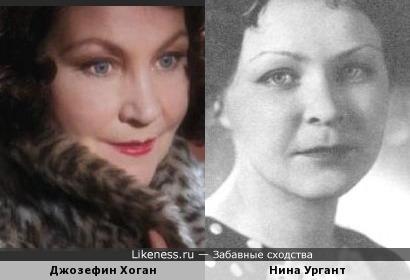 Джозефин Хоган напомнила Нину Ургант