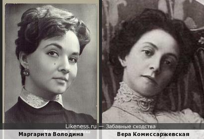 Маргарита Володина могла бы сыграть Веру Комиссаржевскую