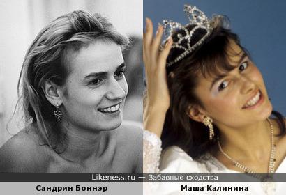Сандрин Боннэр напомнила Машу Калинину
