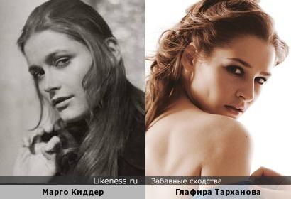 Марго Киддер напомнила Глафиру Тарханову