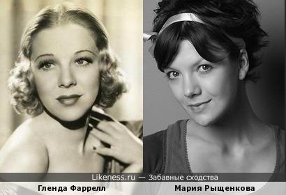 Гленда Фаррелл напомнила Марию Рыщенкову