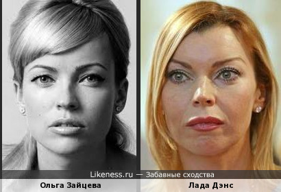 Ольга Зайцева напомнила Ладу Дэнс