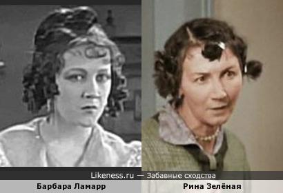 Барбара Ламарр напомнила Рину Зелёную