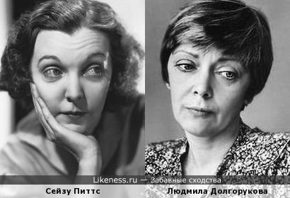 Сейзу Питтс напомнила Людмилу Долгорукову