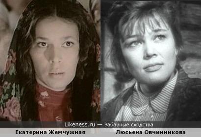 Екатерина Жемчужная напомнила Люсьену Овчинникову