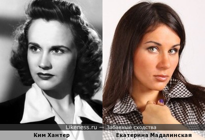 Ким Хантер напомнила Екатерину Мадалинскую