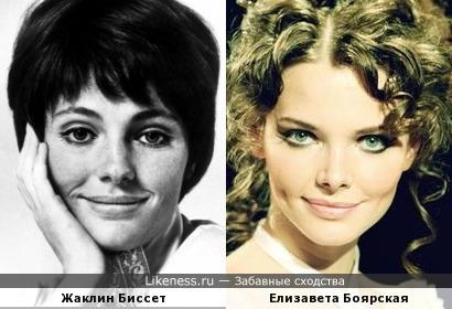 Жаклин Биссет напомнила Елизавету Боярскую