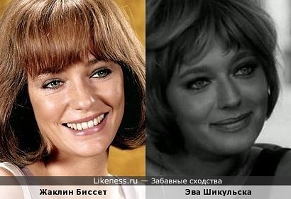Жаклин Биссет и Эва Шикульска