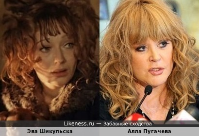 Эва Шикульска напомнила Аллу Пугачеву