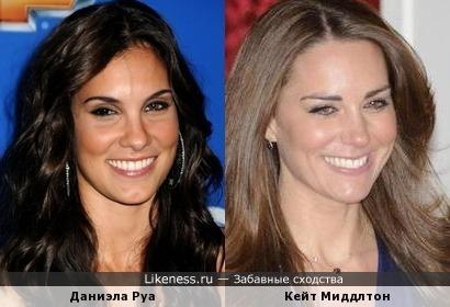 Даниэла Руа похожа на Кейт Миддлтон