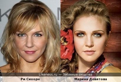 Ри Сихорн похожа на Марину Девятову