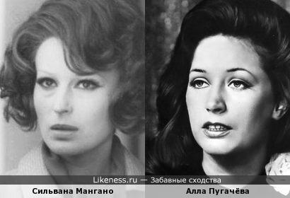 Сильвана Мангано и Алла Пугачёва