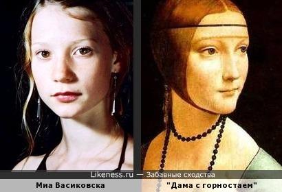 "Миа Васиковска напомнила картину Леонардо да Винчи ""Дама с горностаем"""