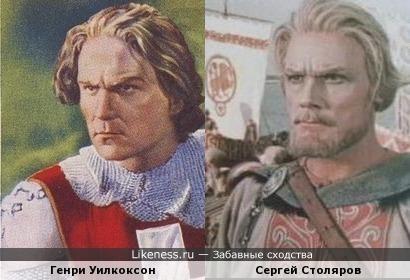 Генри Уилкоксон на этом постере напомнил Сергея Столярова
