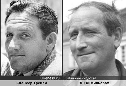 Спенсер Трейси и Ян Химильсбах