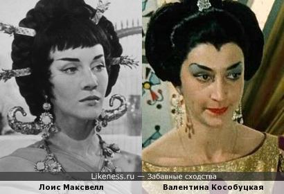 Лоис Максвелл в роли Амнерис напомнила Валентину Кособуцкую