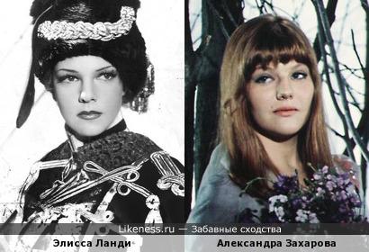 Элисса Ланди напомнила Александру Захарову