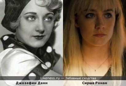 Джозефин Данн напомнила Сиршу Ронан