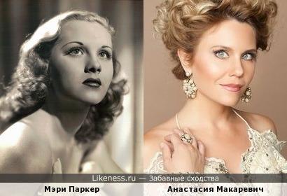 Мэри Паркер напомнила Анастасию Макаревич