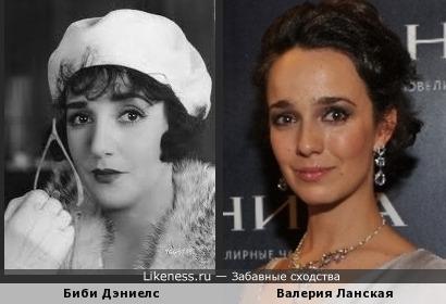Биби Дэниелс и Валерия Ланская