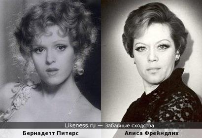 Бернадетт Питерс в образе напомнила Алису Фрейндлих