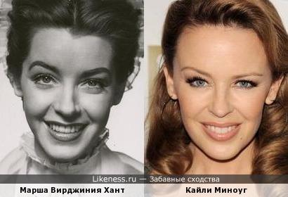 Марша Вирджиния Хант и Кайли Миноуг