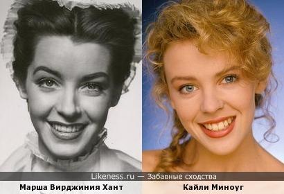 Марша Вирджиния Хант и Кайли Миноуг (дубль 2)