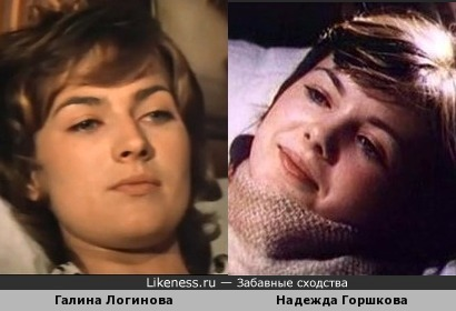 Галина Логинова могла бы сыграть маму Надежды Горшковой