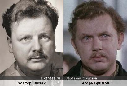 Уолтер Слезак напомнил Игоря Ефимова