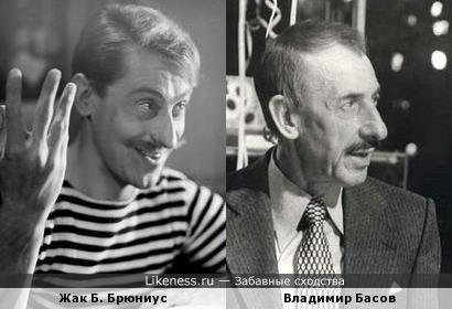 Жак Б. Брюниус на этом фото напомнил Владимира Басова