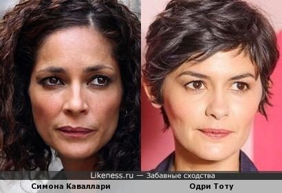 Симона Каваллари напомнила Одри Тоту