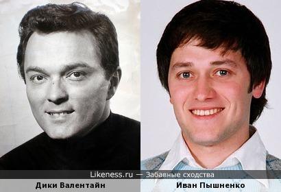 Дики Валентайн напомнил КВН-щика Ивана Пышненко