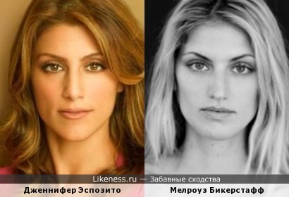 Дженнифер Эспозито напомнила Мелроуз Бикерстафф