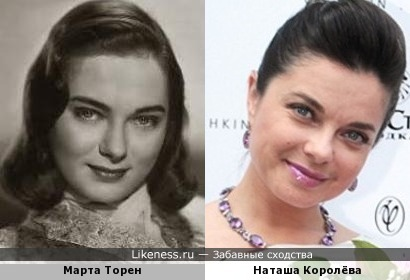 Марта Торен напомнила Наташу Королёву