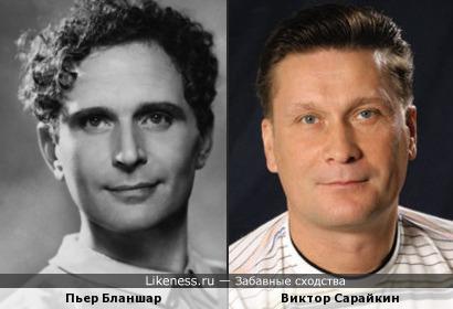 Пьер Бланшар напомнил Виктора Сарайкина