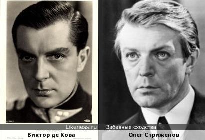 Виктор де Кова напомнил Олега Стриженова