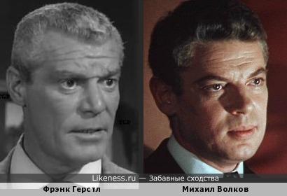 Фрэнк Герстл напомнил Михаила Волкова