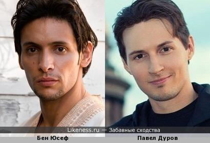 Бен Юсеф напомнил Павла Дурова