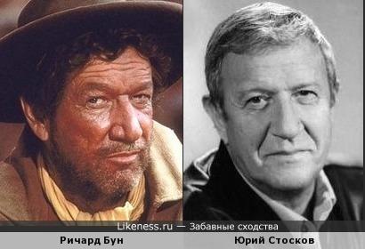 Ричард Бун похож на Юрия Стоскова