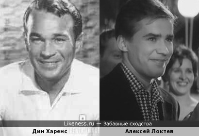 Дин Харенс напомнил Алексея Локтева
