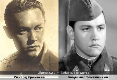 Ричард Кромвелл напомнил Владимира Земляникина